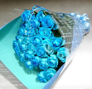 青バラの花束【35本】3種類の青バラが選べる 青いバラ 青薔薇 青バラ 生花 ブルーローズ キャバクラ 生花 誕生日 花 プレゼント ギフトキャバクラ 生花 彼氏に お礼 青色 花 ブルー