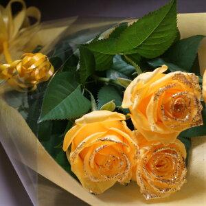 黄色 バラ 花束の人気商品 通販 価格比較 価格 Com