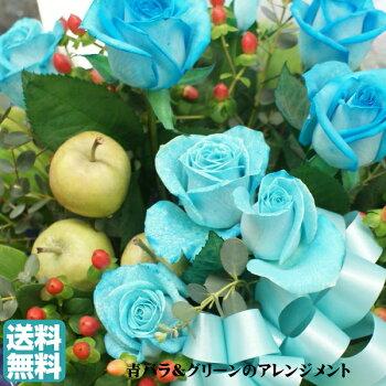 """青いバラ""""ベンデラブルー""""【アレンジメント】2"""