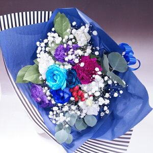 青バラ入り花束青バラ3本と他の花も混ぜてオリジナル【世界に一つの贈り物♪お誕生日出産祝い】青い薔薇 青いバラ 青バラ 3種類の青バラ選べます ブルーローズ 生花 花 プレゼント