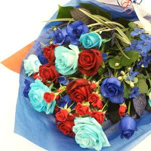 青バラ入り花束 青バラ12本と他の花も混ぜてオリジナル【世界に一つの贈り物 お誕生日 出産祝い記念に残るサプライズな贈り物】青いバラ 青い薔薇 青バラ ブルーローズ キャバク