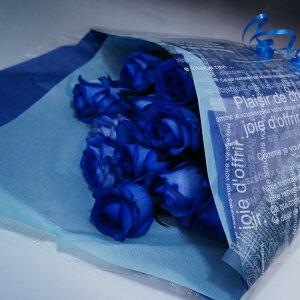 青バラの花束【10本】3種類の青バラが選べる 青いバラ 青い薔薇 青バラ キャバクラ 生花 誕生日 プレゼント 珍しい花 彼氏に お礼 青色 花 ブルー系 結婚 出産 珍しい花 新