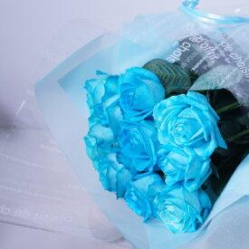 青バラの花束【15本】3種類の青バラが選べる 青いバラ 青薔薇 青バラ 【生花】キャバクラ 誕生日 プレゼント 生花 彼氏に お礼 青色 花 ブルー系 珍しい花 新品種 プレゼント 結婚祝い 出産 花言葉 奇跡 神の祝福