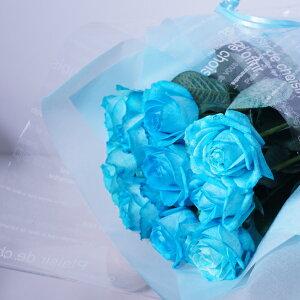 青バラの花束【15本】3種類の青バラが選べる 青いバラ 青薔薇 青バラ 【生花】キャバクラ 誕生日 プレゼント 生花 彼氏に お礼 青色 花 ブルー系 珍しい花 新品種 プレゼント