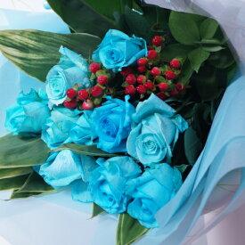 青バラの花束【25本】3種類の青バラが選べる 青いバラ 青い薔薇 青バラ キャバクラ 生花 彼氏に お礼 青色 花 ブルー系 結婚 出産 珍しい花 新品種 プレゼント 誕生日 プロポーズ 告白 ブルーローズ 販売  花言葉 奇跡