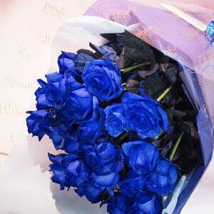 青バラの花束【30本】青バラ 青いバラ 【生花】 キャバクラ プレゼント 誕生日 珍しい花 花 ブルーローズ キャバクラ 誕生日 花 プレゼント ギフトキャバクラ 生花 彼氏に お礼 青色