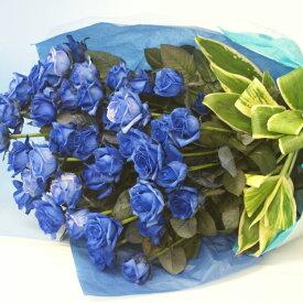 青バラの花束【45本】青いバラ 青薔薇 3種類の青バラが選べる ブルーローズ 誕生日 飾り 青バラ 花 生花 キャバクラ プレゼント プレゼント 珍しい花 フラワー GIFT フラワーギフト【楽ギフ_包装】【楽ギフ_メッセ】【楽ギフ_メッセ入力】