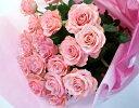 ピンクバラ ラメ付きピンク系一本【本数指定でピンクバラ花束】レビュー2件【花】【楽ギフ_包装】【楽ギフ_メッセ…
