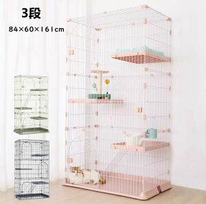猫 ケージ キャットランドケージ ワイドサイズ 猫ケージ 3段 三段 大型 多頭飼い キャットタワー キャットケージ タワー ゲージ ハウス キャットゲージ 1段2段としても使える