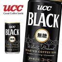 【送料無料】UCC 上島珈琲 ブラック BLACK 無糖 185g缶×30本入 1ケース※東北・北海道・沖縄は別途送料必要