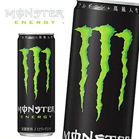 アサヒ モンスター エナジー 緑 355ml缶×24本入 MONSTER ENERGY