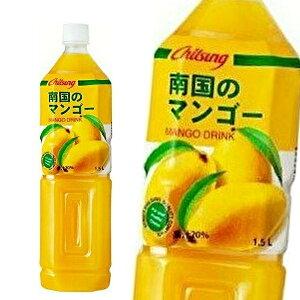 チルソン 南国のマンゴー 1.5LPET×6本入 MANGO DRINK