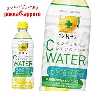 ポッカサッポロ キレートレモン Cウォーター 500mlPET×24本入 pokkasapporo C WATER