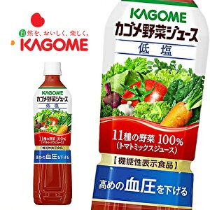 野菜ジュース 720ml×15本 PET