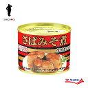 キョクヨー さば味噌煮 缶詰 190g缶×24個入