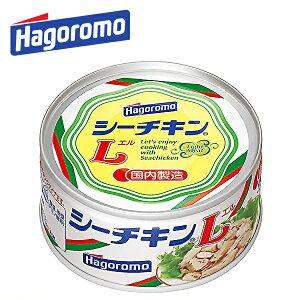 はごろもフーズ シーチキンL 缶詰 140g缶×24個入 Hagoromo