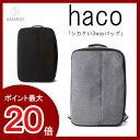 Hako1