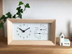 ポイント最大20倍!【Lemnos/レムノス】 FRAME フレーム 温湿度計付き置き時計《置き時計 天然木 温度計 湿度計 おしゃれ かわいい》
