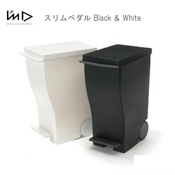 ポイント最大20倍!【I'm D/アイムディー】 KCUD クード スリムペダル #30 ブラック&ホワイト