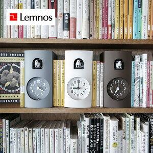 ポイント最大20倍!【Lemnos/レムノス】Bockoo / ブックゥ【鳩時計 カッコウ時計 置き時計 からくり時計 おしゃれ かわいい ブックエンド 本立て】