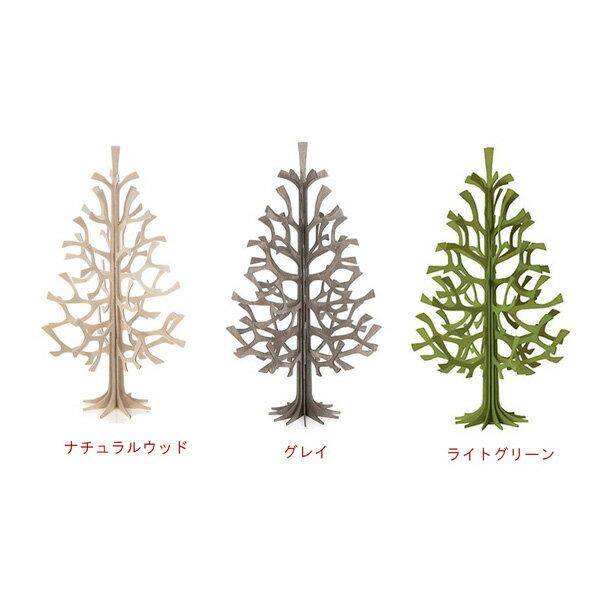 ポイント10倍!【lovi/ロヴィ】クリスマスツリー mominoki 25cm ☆★11月上旬以降入荷予定★☆