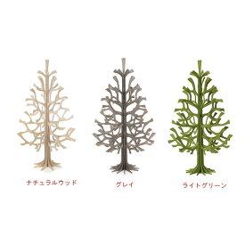 ポイント10倍!【lovi/ロヴィ】クリスマスツリー mominoki 25cm