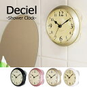 【PalaDec/パラデック】 Deciel Shower Clock ディシェル シャワークロック