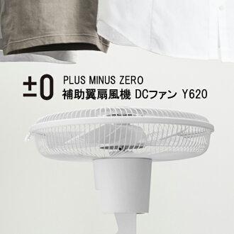 輔助的翅膀風扇直流風扇 XQS Y620