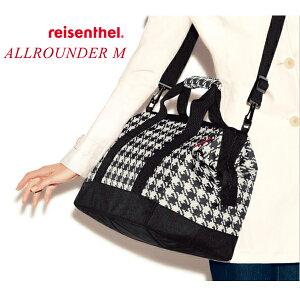 【reisenthel/ライゼンタール】 allrounder M オールラウンダーM(ボストンバッグ)パターン