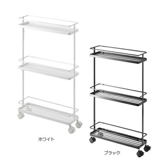 White Kitchen Trolley 3chome-market | rakuten global market: tower tower slim kitchen