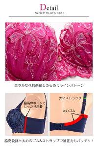 Rushe★華やかさと上品さを備えた花柄刺繍×レース★ブラ&ショーツ