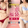 Grab bag bags 2013 women's underwear / bra & shorts set X5 set pieces (assorted bra/bra set/Bashaw/bra & panties/BRA) no bra bags defective non-return is non-* Okinawa is 420 yen (tax included) need SS 03mar13 _
