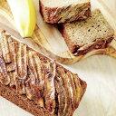 エナジーブレッド・バナナ (グルテンフリー・グレインフリー・ソイフリー)焼き菓子「生菓子」 バナナブレッド 贈り物…