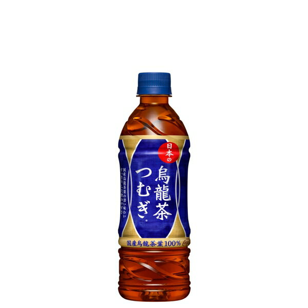 日本の烏龍茶 つむぎ 500ml 24本 (24本×1ケース) PET ウーロン茶 安心のメーカー直送※代引不可