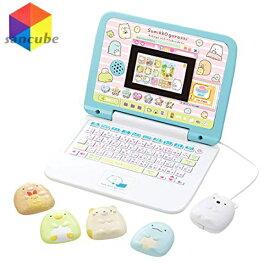 【新品・在庫あり】マウスできせかえ! すみっコぐらしパソコン きせかえマウスカバー5つ付き!