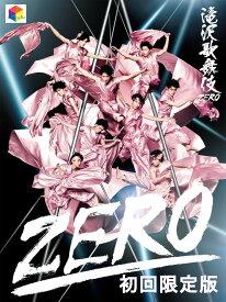 滝沢歌舞伎ZERO (DVD初回生産限定盤) 滝沢歌舞伎ゼロ 滝沢歌舞伎ZERO初回限定版