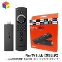 【新品】Fire TV Stick - Alexa対応音声認識リモコン付属 (ストリーミングメディアプレーヤー) ブラック B07ZZY2DFW…