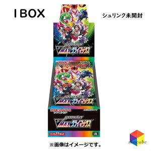 【予約受付中】ポケモンカードゲーム ソード&シールド ハイクラスパック VMAXクライマックス 1BOX