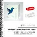 フィリップ・モリス・ジャパン アイコスキットホワイト iQOSkit White 1本【新品/正規品】