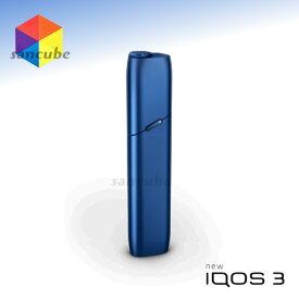"""【アイコス3 マルチ MULTI ステラブルー】  進化した正統後継モデル「IQOS3""""MULTI"""" 」《新品・正規品》すっきりシンプル。10回続けて使用可能。電子タバコ あいこす たばこ"""