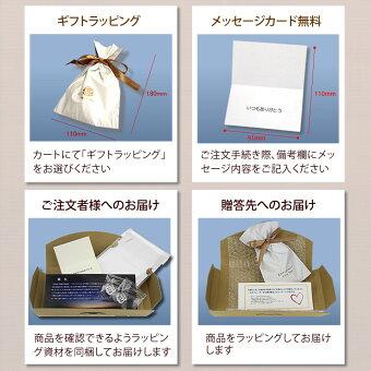 ギフトラッピング袋(EM商品用)オプション/※単品購入はできませんキャッシュレス還元5%キャッシュレス