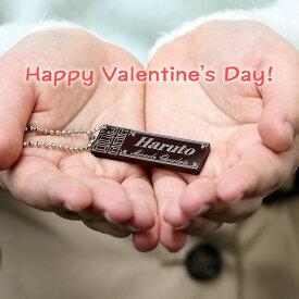 チョコストラップ バレンタインデー 2022 名入れキーホルダー ポスト投函 メール便(ネコポス)送料無料/レーザー彫刻 携帯 スマホ ポーチ バッグ アクセサリー ホワイトデー