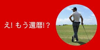 還暦祝い男性プレゼントゴルフ好き2点セット名入れ(赤いゴルフボール&ゴルフボール型ネームタグ)あす楽対応宅配便送料無料/長寿祝い還暦60歳60才六十歳父誕生日プレゼント退職記念日ネームプレートゴルフバッグ・キャディバッグ用