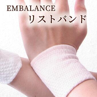 EM素材≪ワッフルリストバンド≫【メール便対応可】