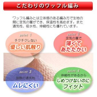 国産日本製EM薄手綿コットンネックウォーマーポスト投函メール便(ネコポス)送料無料/プレゼントキャッシュレス還元5%キャッシュレス