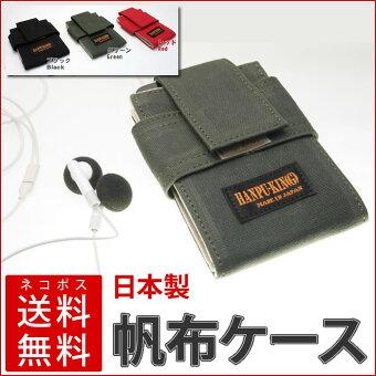 帆布製iPodケース1