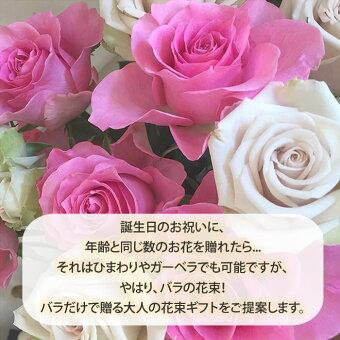 大人の花束ギフトを提案