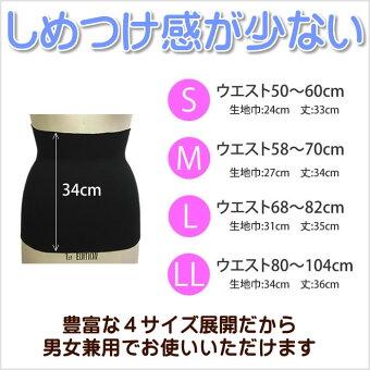 サイズはS〜LL4サイズ