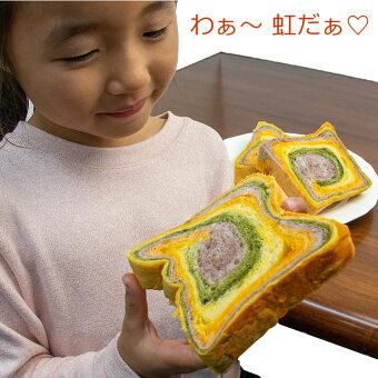 子供も喜ぶ虹の国食パン