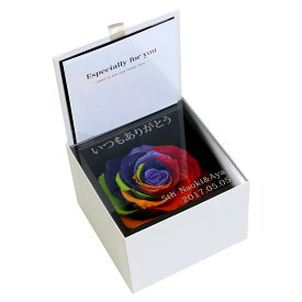 文字入れ ダイヤモンドローズ レインボーカラー プリザーブドフラワー 宅配便 送料無料(あす楽対応)/メッセージプレート付き ギフト